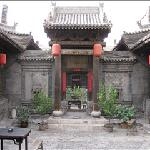 First courtyard away from the office, second courtyard (with superior rooms) through the gate ah