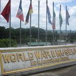 Kanchanaburi War Museum