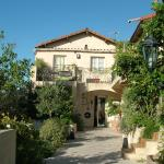 Photo of La Bastide Gourmande