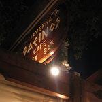 Foto di Fainos Restaurant