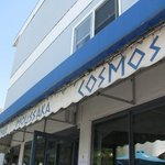 Cosmos Greek Restaurant