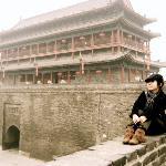 Bymuren i Xi'an (Chengqiang)