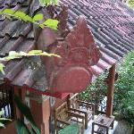 the bungalow at Pondok Wisata Grya Sari