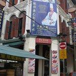 Photo de Da Dong Restaurant (Fatty Weng)