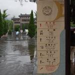 Dengfeng indicazioni zonel Monastero arti marziali