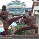 Dengfeng Monastero arti marziali