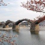 Kintai-Brücke