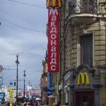In Nevsky prospect