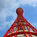 Foto de Kobe Port Tower