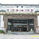 Foto de Huangshan Huanqiu Hotel