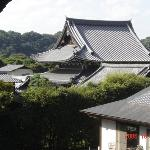Tokugawa Ieyasu's residence (kyoto)