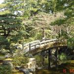 Gardens at the Imperial Palace - Kyoto