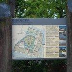 Himeji Central Park