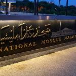 National Mosque (Masjid Negara) ภาพถ่าย