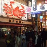 สัญลักษณ์ของ Osaka