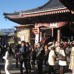 Senso-ji Temple ภาพถ่าย