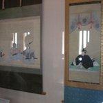Foto de Hyogo Prefectural Museum of History
