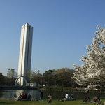 Daisen Park