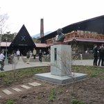 Seisen-ryo Jersey Hut