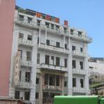 Hou Kong Hotel