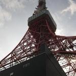 在东京铁塔  第一次眺望~