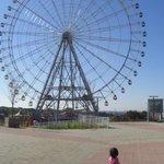 Expo 2005 Aichi Commemorative Park