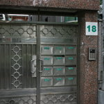 Guest House Taiwanmex