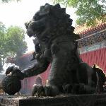 วัดลามะ (ยองกีกอง) ภาพถ่าย