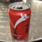 Coca Cola de Fiji
