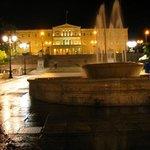 Syntagma, Atena