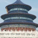 """SCB 2009 Day 3 - """"rest day"""" the Beijing city included four stops - this, the Temple of Heaven, w"""