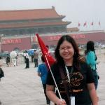 Tiananmen Square (Tiananmen Guangchang) ภาพถ่าย
