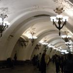 ornate subway station