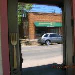 """Front door of """"Taste"""""""