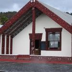 Whakarewarewa - The Living Maori Village ภาพถ่าย