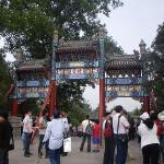 Summer Palace: the New Gate