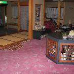 entrance lobby of Izumiso