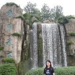 Fake waterfall