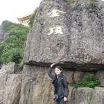 Mount Emei (Emeishan) ภาพถ่าย