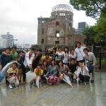 Genbaku in Hiroshima