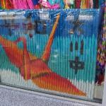 Hiroshima - paper crane memorials from schools around the world.