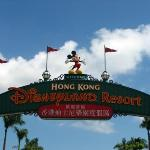 Welcome to Hong Kong Disneyland!