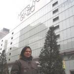 Me at Ginza