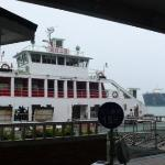 : Kaohsiung ferry