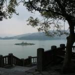Sun Moon Lake ภาพถ่าย