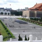 : view from Chiang Kai-shek Memorial Hall