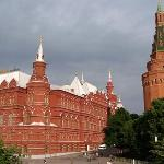 State Historical Museum... sounds so dull but the space around it is amazing... Red Square!