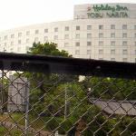 The West Wing of the Holiday Inn Tobu Narita