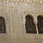 The very artistic craft wall of Muslim Prayer inside Alhambra, Granada - Spain