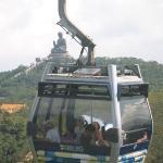 หมู่บ้านนองปิง (นองปิง 360) ภาพถ่าย